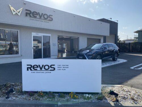 レクサスRX様 「RevoSカーコーティング」