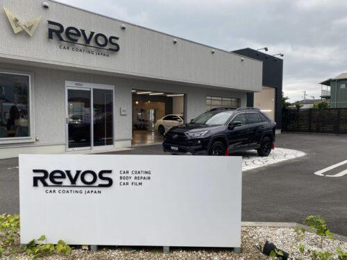 RAV4様 「RevoSカーコーティング」