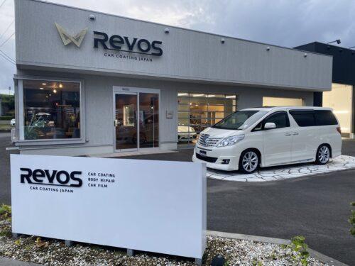 アルファード様 「RevoSカーコーティング」