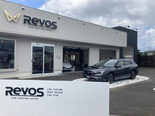 レヴォーグ様 「RevoSカーコーティング」