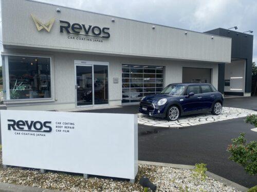 ミニクーパー様 「RevoSカーコーティング」