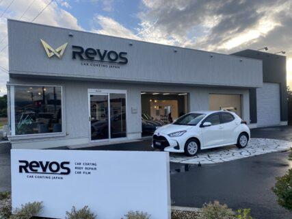 ヤリス様 「RevoSカーコーティング」