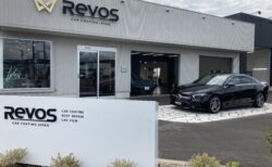 メルセデスベンツA250様 「RevoSカーコーティング」